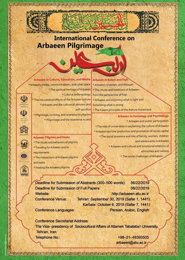 3rd International Conference on Arbaeen Pilgrimage